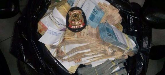 PF dinheiro