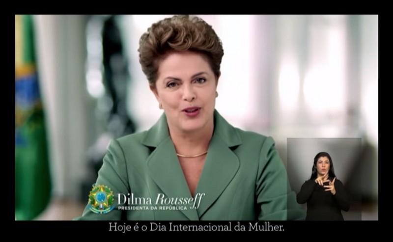 Dilma Rousseff pronunciamento