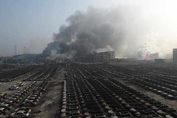 tianjin_explosion Foto Reprodução