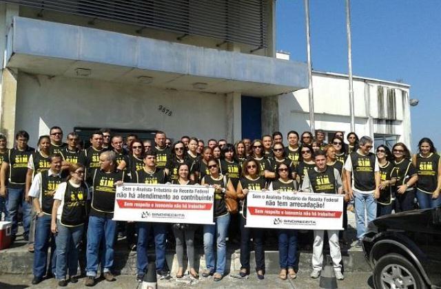 Trabalhadores da Receita Federal cruzaram os braços no dia 18 de agosto (Foto: Sindireceita/Divulgação