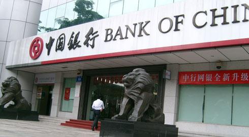 bank-of-china Foto Reprodução