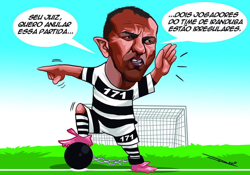 Charge 220116