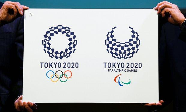 Candidatura Tóquio Foto Divulgação