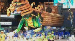 Festival é teste para superar dependência de dinheiro público