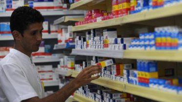 Com negociando envolvendo o bloco econômico, países querem obter descontos na compra de remédios (Foto: lFabio Rodrigues Pozzebom/ABr)