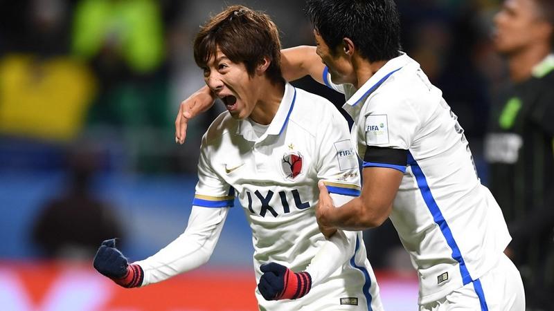 Kashima mundial de clubes (Foto: Fifa.com/Divulgação)