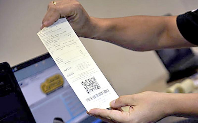 Novo sorteio da Nota Fiscal distribuirá R$ 75 mil aos consumidores