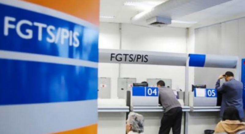 FGTS Caixa (Foto: Caixa/Divulgação)