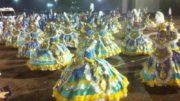 Primos da Ilha Manaus (Foto: Facebook/Reprodução)