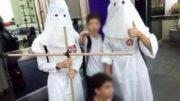 Na atividade do Mico, alunos do Colégio Anchieta aparecem com roupas brancas e fazendo sinal nazista (Foto: Facebook/Reprodução)