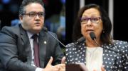 Como Rodrigo Rocha não se sentia à vontade de votar contra o governo, a senadora Lídice da Mata assumirá a vaga (Foto: Agência Senado)