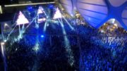 Secretaria aluga área externa da Arena da Amazônia para shows musicais (Foto: Facebook/Reprodução)