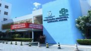 Hospital Adriano Jorge terá que implantar plano com urgência, até o fim deste mês (Foto: Secom/Divulgação)