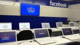 Facebook vai dedicar mais especialistas para analisar denúncias de conteúdos de suicídio ou automutilação (Foto: Divulgação)