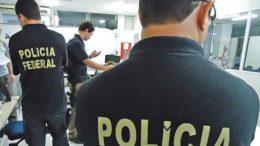 PGR diz que a polícia deve ser submetida a controles rigorosos, para proteger direitos do cidadão (Foto: Agência Brasil)