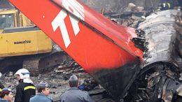 Avião da TAM, do voo JJ3054, caiu ao passar da pista no Aeroporto de Congonhas em 2007 (Foto: Fotos Públicas)