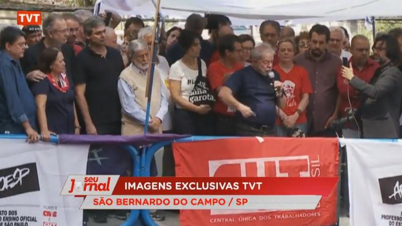 Lula faz discurso antes da prisao