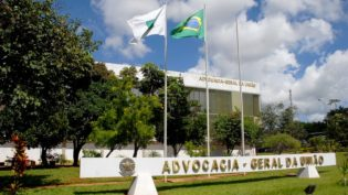 AGU defende no Supremo veto a showmícios por 'isonomia' entre candidatos