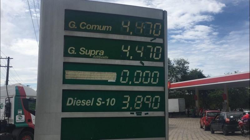 Posto vende gasolina comum pelo mesmo preço da aditivada em Manaus (Foto: ATUAL)