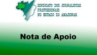 Sindicato dos Jornalistas divulga nota de apoio ao diretor do ATUAL