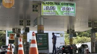 Cade e ANP criam grupo de trabalho para analisar mercado de combustíveis