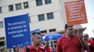Maio lilás: STJ adere à campanha em prol dos direitos trabalhistas
