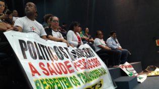 Base aliada vence oposição na ALE e mantém veto à antecipação de aumento salarial dos servidores da Susam