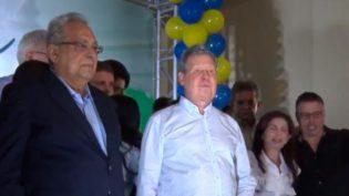 Amazonino participa de evento de Arthur Virgílio, mas não fala em aliança para a eleição