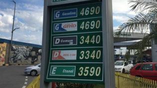 Procon-Manaus vê indício de cartel no preço da gasolina e pede investigação