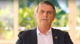 Democratas pedem que governo de Trump se manifeste contra Bolsonaro