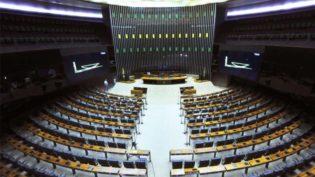 Dinheiro público destinado a partidos aumentou quase 500%