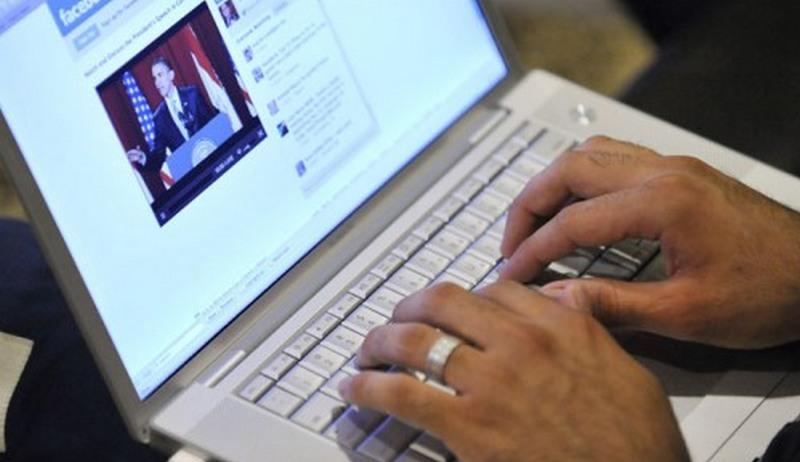 Facebook informou que eleições brasileiras são prioridade para a empresa (Foto: Divulgação)