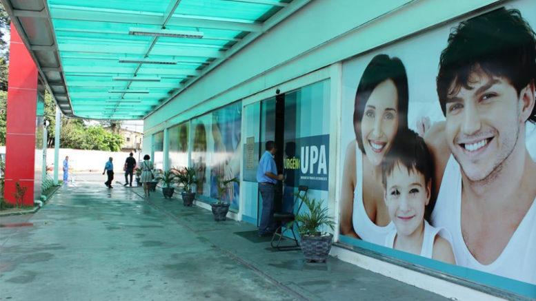 UPA Campos Sales