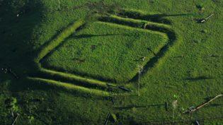 Geoglifo no Acre é tombado pelo Iphan como patrimônio cultural