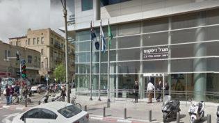 Mudança de embaixada brasileira em Israel deve prejudicar parcerias árabes