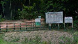 Madeireira Mil Madeiras Preciosas terá que pagar R$ 530 mil reais a ex-funcionário que perdeu a visão (Foto: Google Maps/Reprodução)