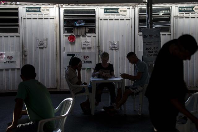 Centro de dependentes químicos em São aulo (Foto: Marlene Bergamo/Folhapress)