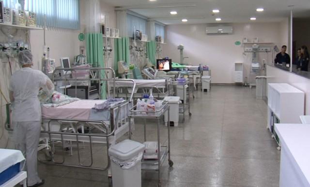 Susam conclui reforma da UTI do Pronto Socorro da Criança (Foto: Divulgação)