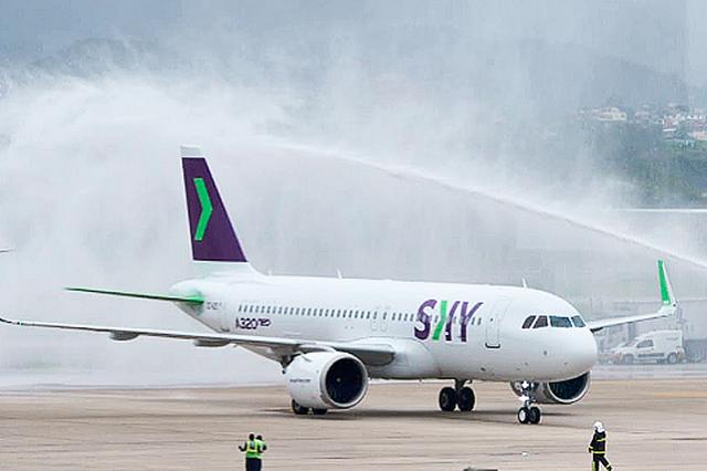 sky airline - avião