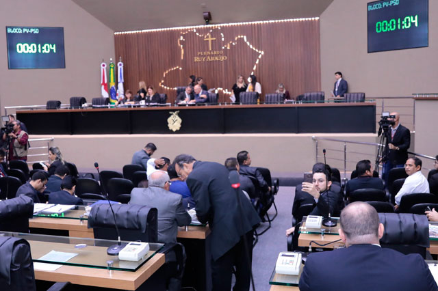 Plenário da Assembleia Legislativa do Amazonas