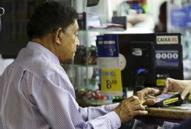 BC recebeu queixas de moradores de municípios que não têm agências bancárias (Foto: Marcelo Camargo/Agência Brasil)