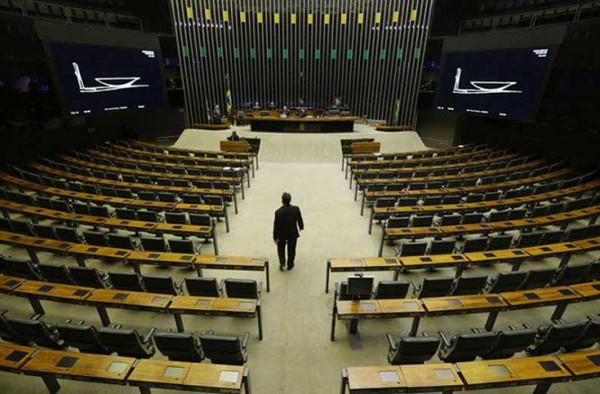 Parlamentares não compareceram na sessão do Congresso Nacional (Foto: Fábio Rodrigues Pozzebom/Agência Brasil)