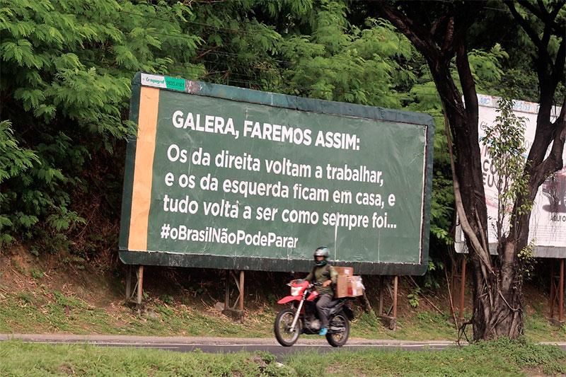 outdoor em Manaus a favor da campanha o brasil não pode parar