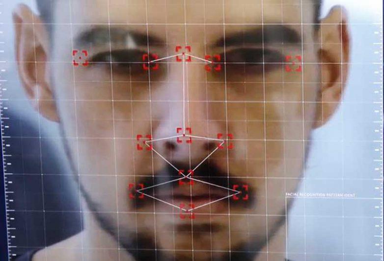 Estudo do governo americano já evidenciou que sistemas atuais de reconhecimento facial têm dificuldade para identificar negros e asiáticos (Fernando Frazão/Agência Brasil)