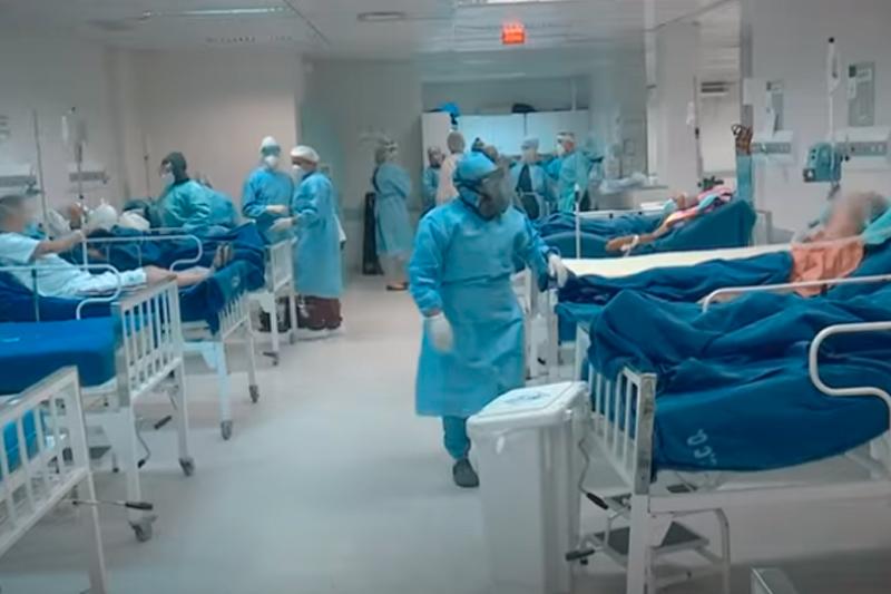 Hospital internações